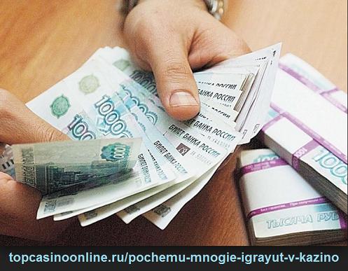успех в азартной игре